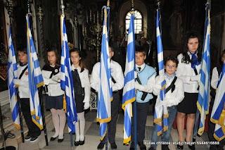 28η Οκτωβρίου, ο εορτασμός της εθνικής μας εορτής στη Λιβαδειά