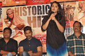 Rudramadevi movie success meet photos-thumbnail-12