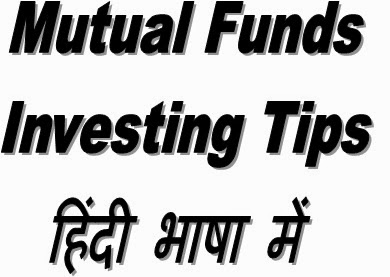 Complete Guide to Mutual Funds, Best Funds to Buy, Mutual Fund