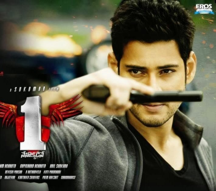 1 Nenokkadine Live Updates, First Day First Show, 1 Nenokkadine tweet Review, 1 Nenokkadine benefit show talk, 1 Nenokkadine benefit show live updates, 1 Nenokkadine premier show live updates, 1 Nenokkadine public talk, 1 Nenokkadine live tweet review, updates live tweets, 1 Nenokkadine overseas talk, 1 Nenokkadine USA Review, 1 Nenokkadine USA talk, 1 Nenokkadine Movie Review, 1 Nenokkadine Review, 1 Nenokkadine Genuine Review, 1 Nenokkadine gulte review, 1 Nenokkadine apherald review, 1 Nenokkadine greatandhra review ratings, 1 Nenokkadine idlebrain review, 1 Nenokkadine geevi review ratings, 1 Nenokkadine income, 1 Nenokkadine ratings, 1 Nenokkadine review ratings