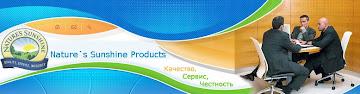 """Компанія """"Natures Sunshine Products, Inc."""" (NSP) була заснована в 1972 році і в даний час є одним.."""
