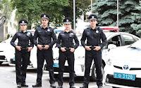 Az új ukrán rendőrök