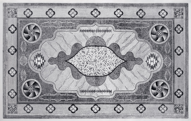 Pigeon Gillian Wow Carpet Drawing Jonathan Br 233 Chignac