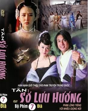 Tân Sở Lưu Hương