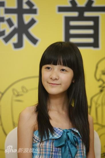 Jiao Xu actress china cj7