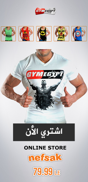 https://www.nefsak.com/GYM-EGYPT/
