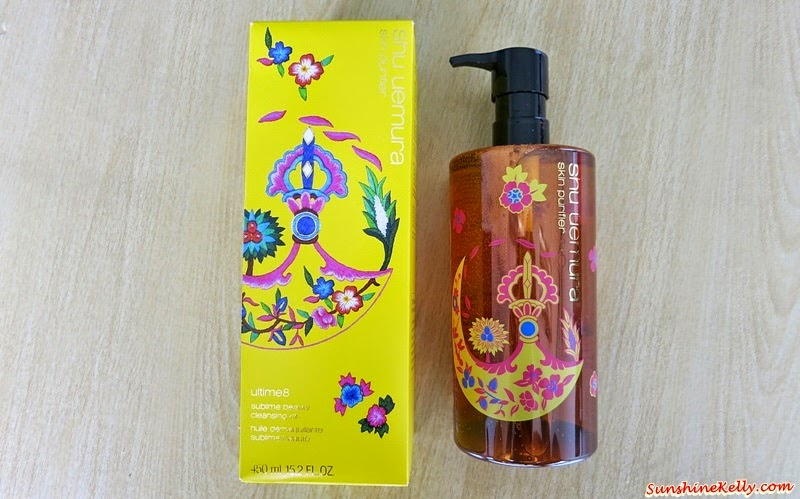 CNY 2015, Shu Uemura X Qiang Embroidery, Limited Edition Cleansing Oil, Anti/Oxi skin refining anti-dullness cleansing oil, Ultime8 sublime beauty cleansing oil