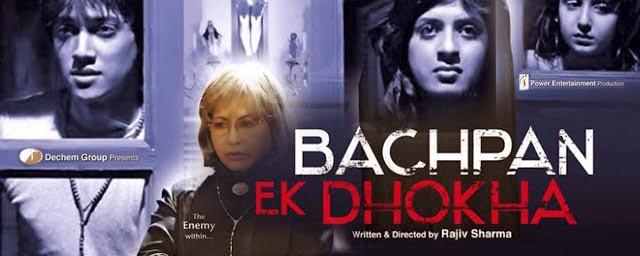 Bachpan Ek Dokhna-Movie-Trailer-Online