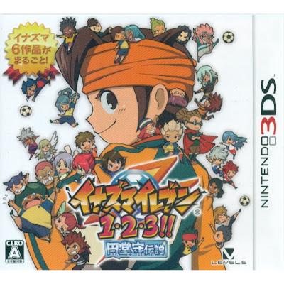 [3DS][イナズマイレブン1・2・3!! 円堂守伝説] ROM (JPN) Download