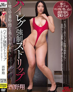JUFD-528 Beauty Sales Ready To Writhe In High Leg Forced Strip-biting Shame