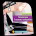 Atualidades em Fisioterapia Traumato-Ortopédica