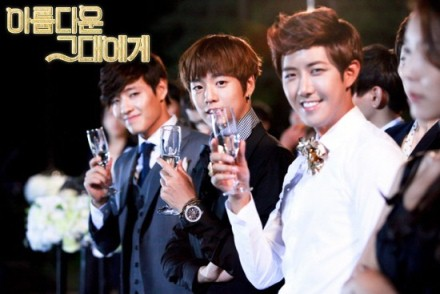 Download Korean Drama To The Beautiful You Subtitle Indonesia