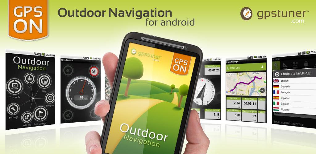 навигаторы для android скачать приложение