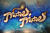 Gopala Gopala audio launch-thumbnail-1