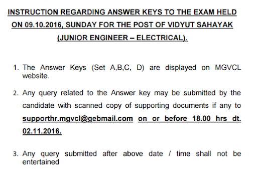 Answer Key For MGVCL Vidyut Sahayak (Jr Engineer - Electrical) Exam Date 09/10/2016