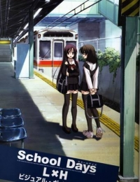 School Days: Valentine Days