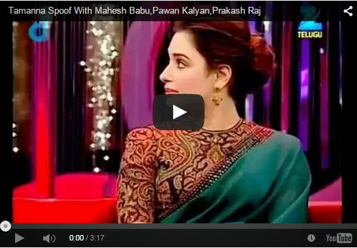 Tamanna Spoof With Mahesh Babu,Pawan Kalyan,Prakash Raj | Very Funny Must Watch And Share