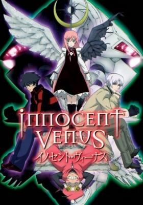 Innocent Venus (Dub)