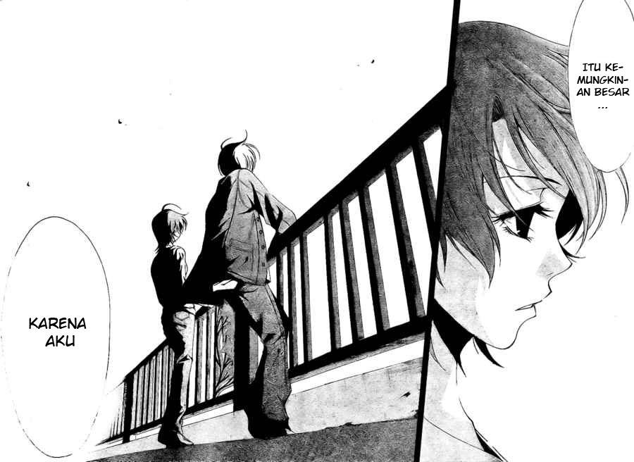 Komik kimi no iru machi 27 page 16