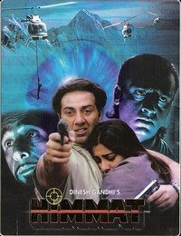 Himmat 1996 Hindi Movie Watch Online