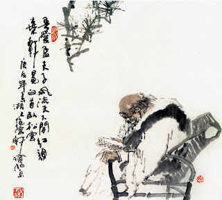 Pintura de Cheng Baohong