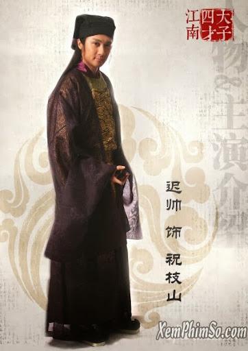 Giang Nam Tứ Đại Tài Tử