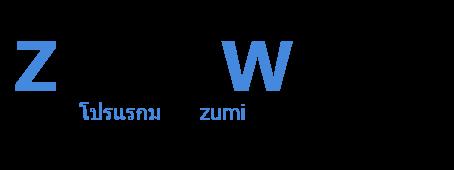 ดาวน์โหลดโปรแกรมฟรี ถาวร | ZUMI