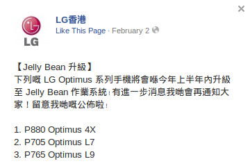 LG Jelly Bean Optimus Facebook