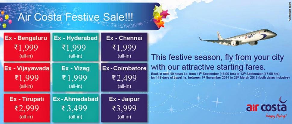 Aircosta Festival Sale - Akshar Infocom - Email : info@aksharonline.com Phone : 079-27665284, 8000999660