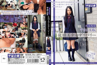 MDTM-008 Pies Weekend Limited OK Obedience Pretty Delivery Ryoka