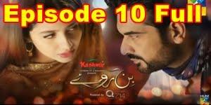 Bin Roye Episode 10 Full