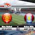 مشاهدة مباراة أستون فيلا ومانشستر يونايتد بث مباشر الدوري الانجليزي Aston Villa vs Manchester United