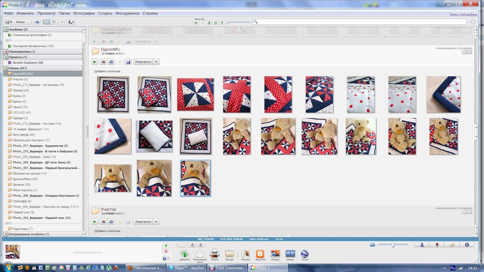 Программы для коллажа фотографий 16 фотография