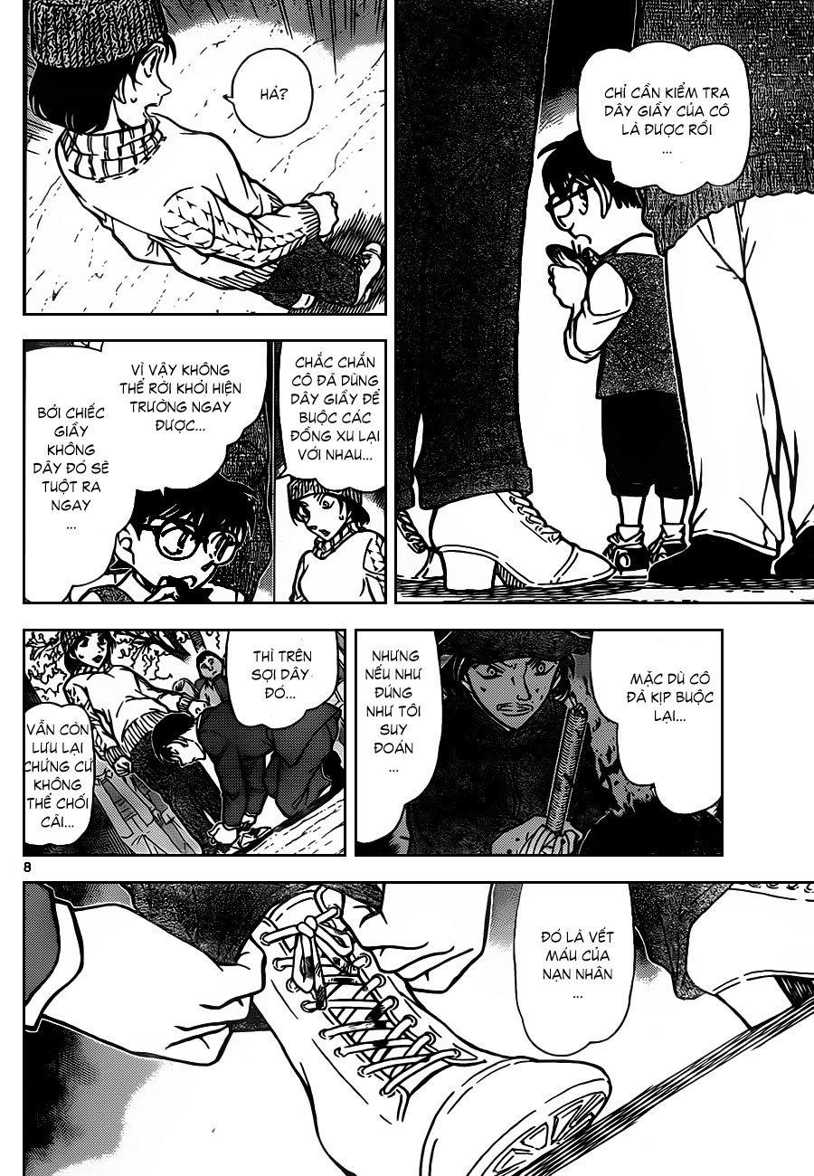 Detective Conan - Thám Tử Lừng Danh Conan chap 852 page 9 - IZTruyenTranh.com