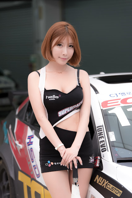 1 Park Yu Ju - CJ Super Race R5 - very cute asian girl-girlcute4u.blogspot.com
