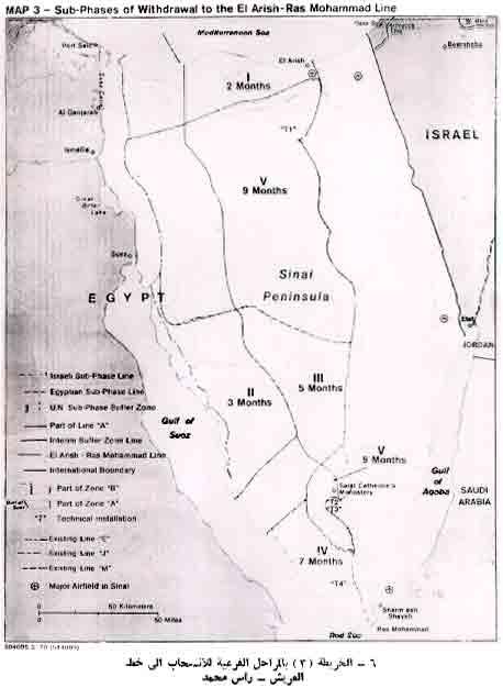 تفاصيل معاهدة كامب ديفيد بين مصر وإسرائيل MOK255.jpg