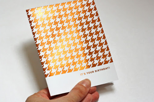 Metallic foil card tutorial at How About Orange