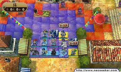 3DS Fire Emblem Awakening Screenshot