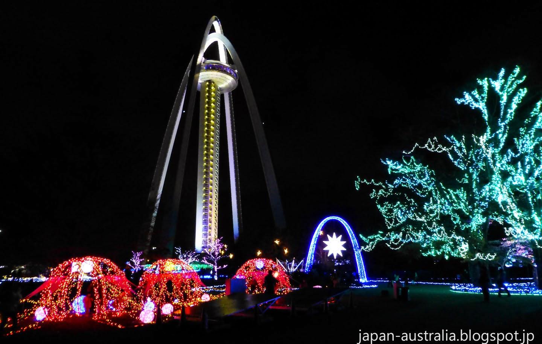 138 Tower Park Winter Illuminations