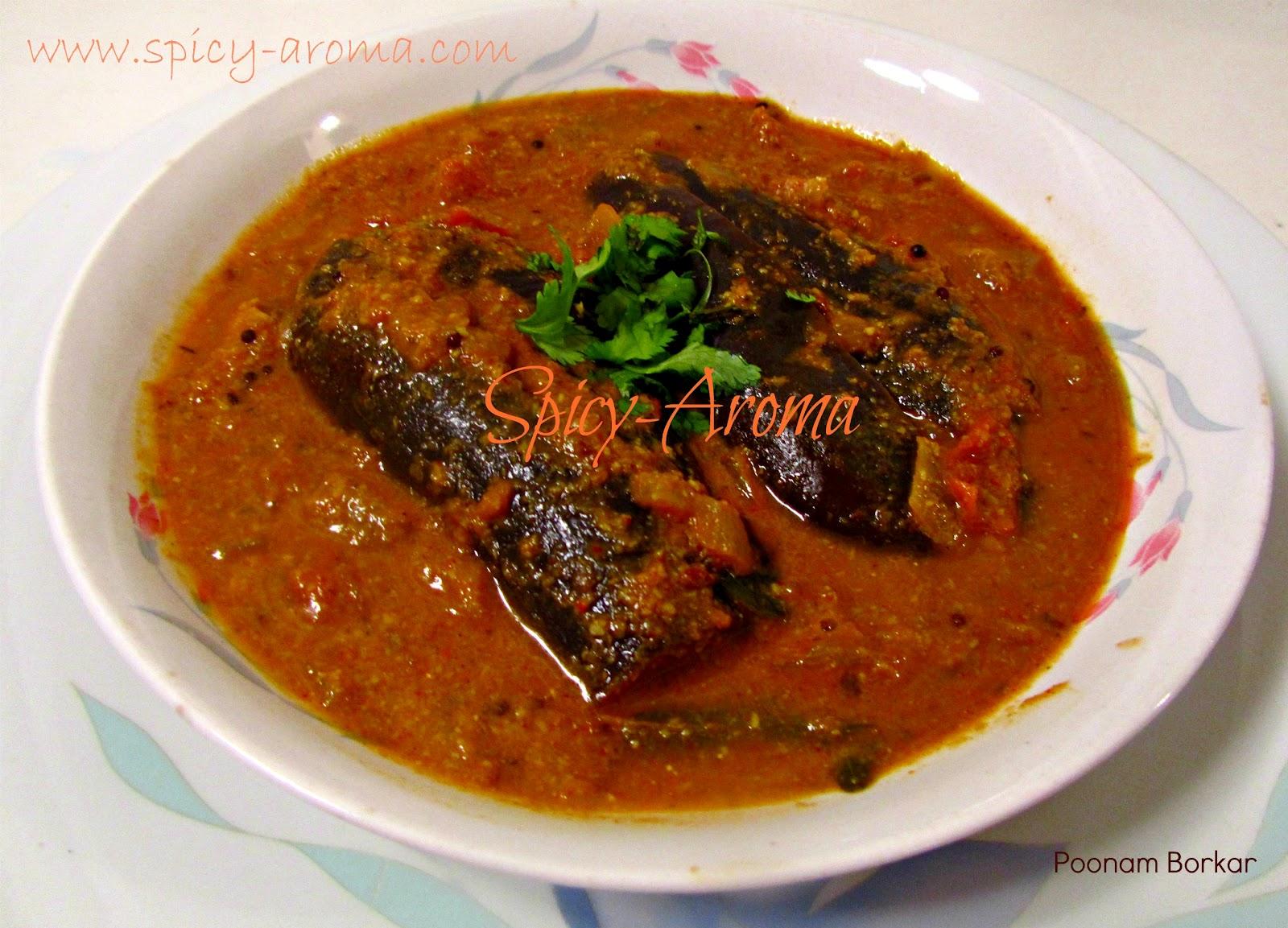 Baingan Brinjal Curry With Coconut Vangyachi Amti