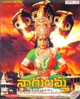 Nagulamma Telugu Mp3 Songs Free  Download 2001