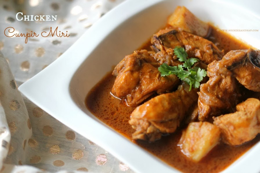 chicken cunpir miri ~ mangalorean catholic style coriander and ...