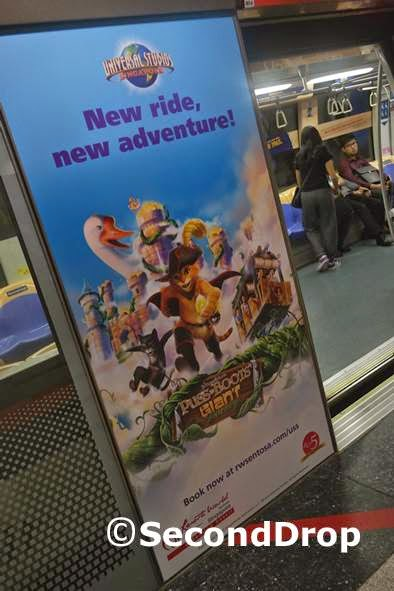 Puss in Boots' Giant Journey advertisement