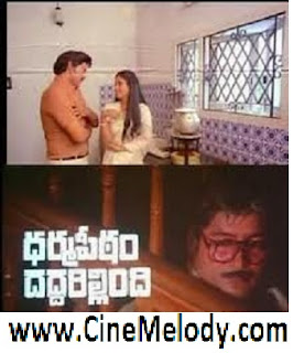 Dharma Peetam Daddarillindi Telugu Mp3 Songs Free  Download 1986