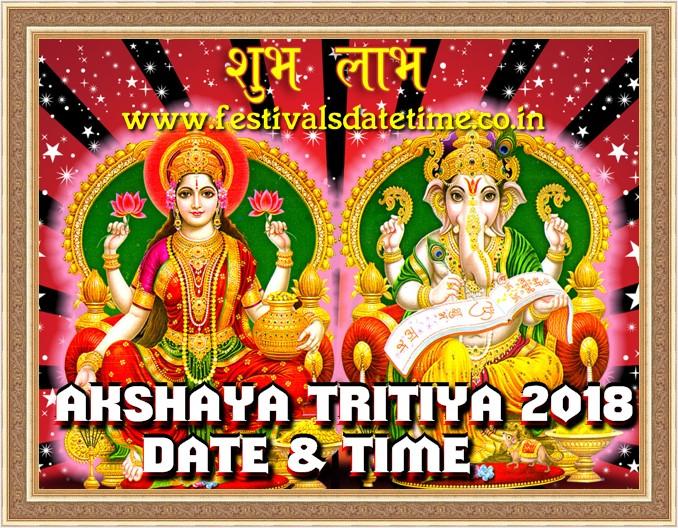 2018 Akshaya Tritiya Date Time In India 2018 अकषय