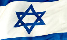 STAND WITH ISRAEL!!!