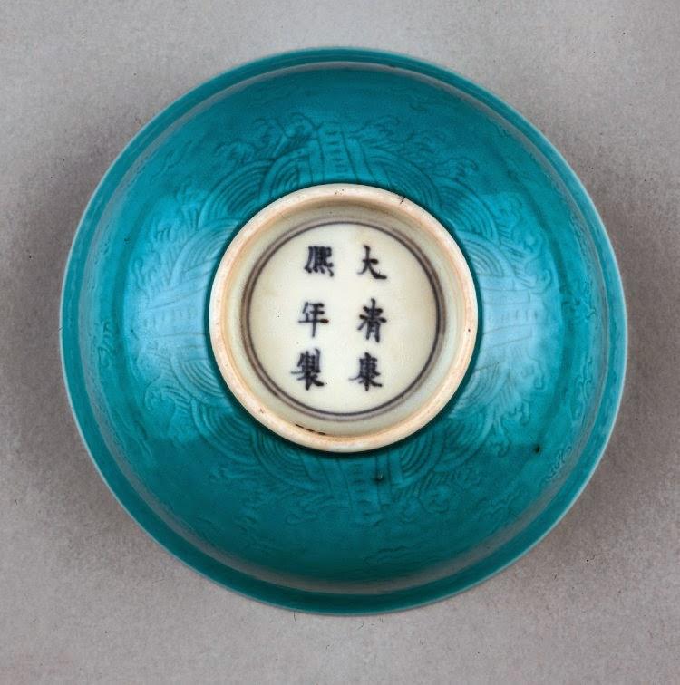 "<img src=""bowl.jpg"" alt=""imperial kangxi turquoise bowl"">"