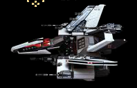 Darkorbit design Diminuisher