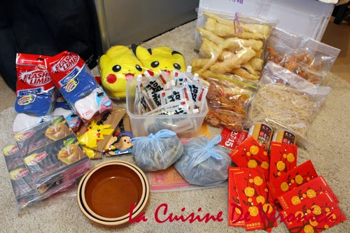 La Cuisine De Veronica 禮物