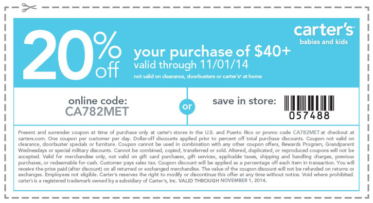 Carters discount coupon code